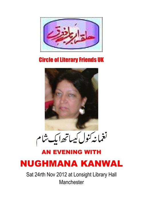 AN EVENING WITH NUGHMANA KANWAL - BOOK LAUNCH & MUSHAIRA