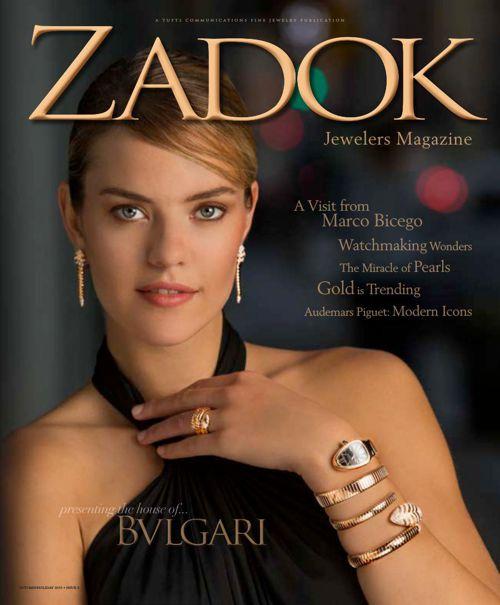 Zadok Jewelers Magazine - Fall 2015 / Spring 2016