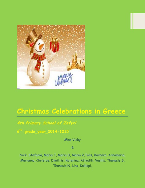 Christmas Celebrations in Greece