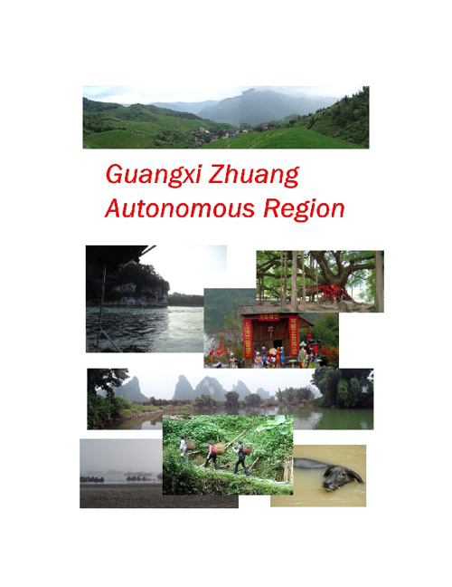 Guangxi Guidebook