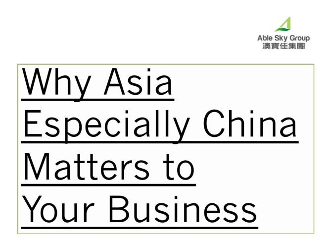 Why and How to Do Business In China Now - Food and Beverage Bran