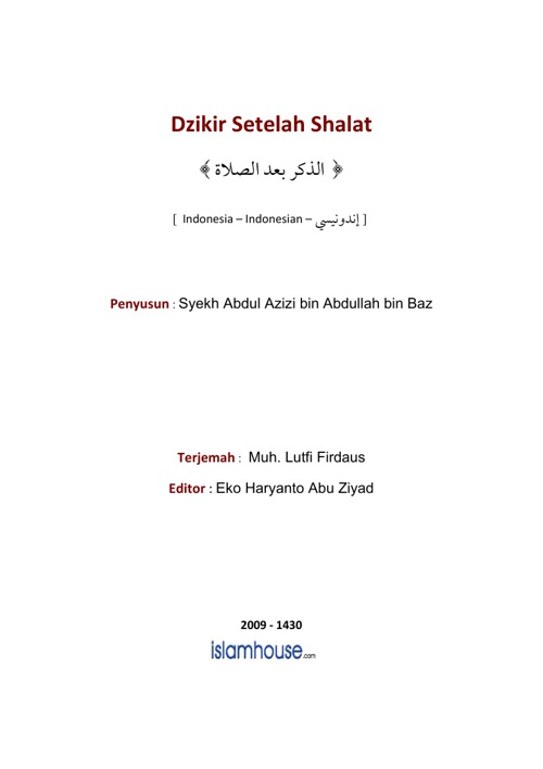 Title Majalah Jajang Gunawan