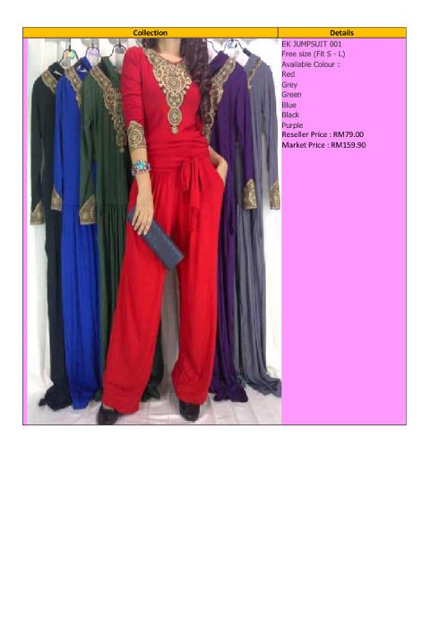 Emanchic May 2012 Catalogue
