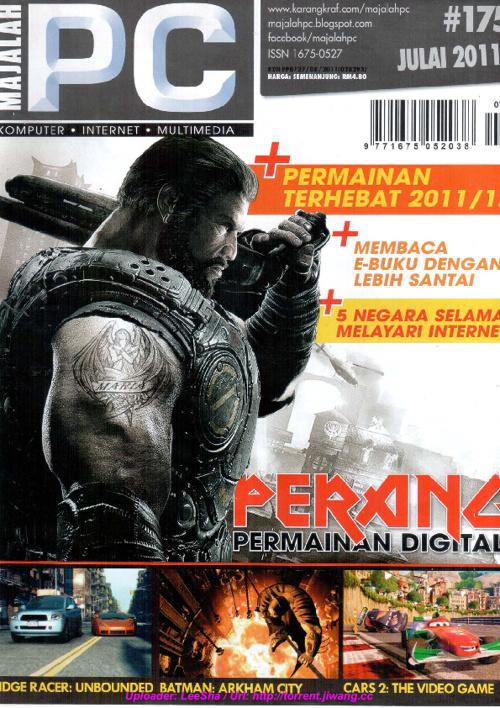 Majalah PC Julai 2011