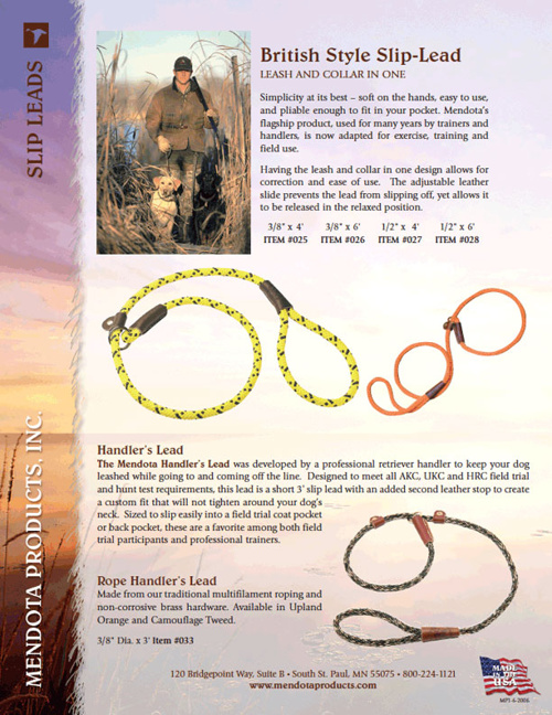 Mendota Products Catalog