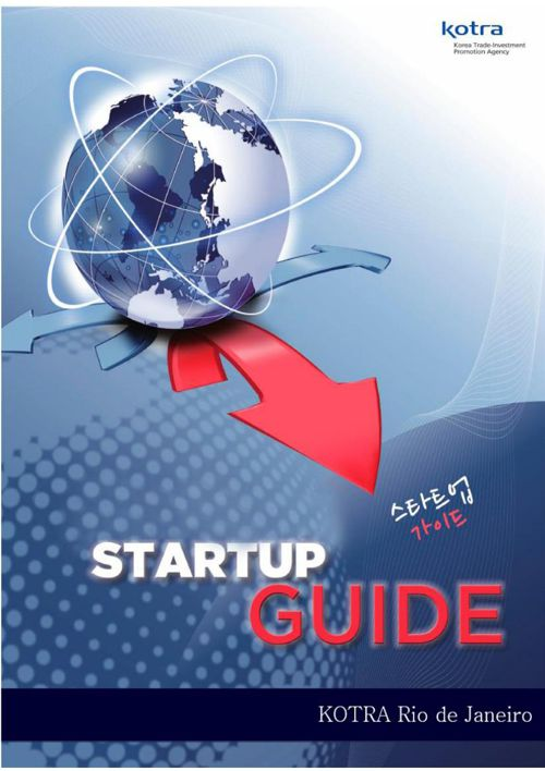 Korea & Brazil Business Week - StartUp Competition