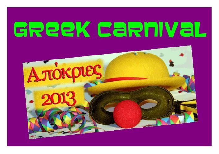 Melahrini / Greece - Carnival