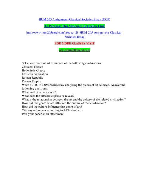 HUM 205 NERD Learn by Doing/hum205nerd.com