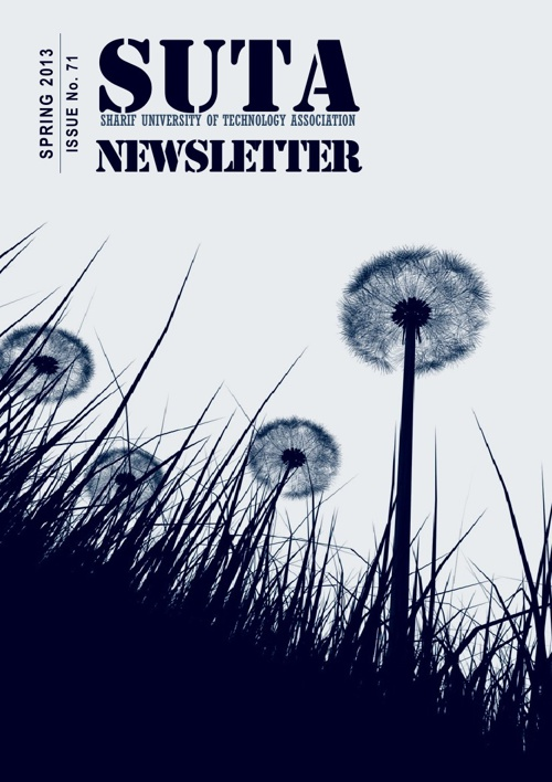 SUTA NEWSLETTER- ISSUE NO. 71