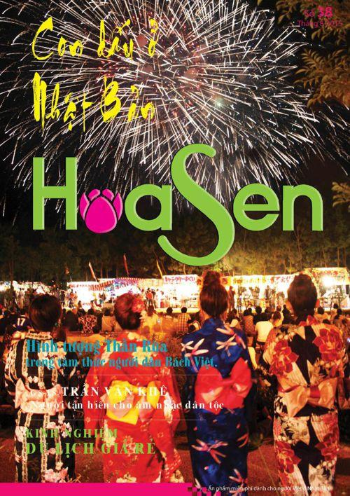 HS 38 - 2015,Aug Web 1
