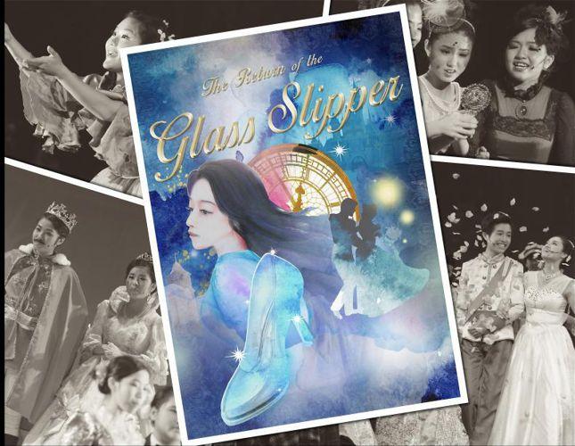 The Return of the Glass Slipper Photo Book