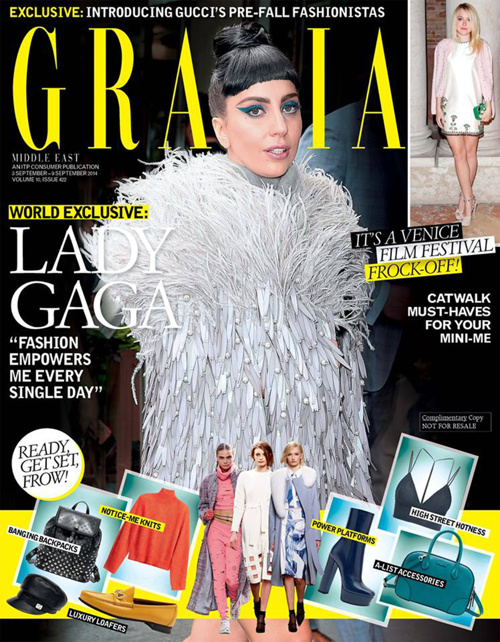 Lady Gaga Covers GRAZIA Magazine (Middle East)