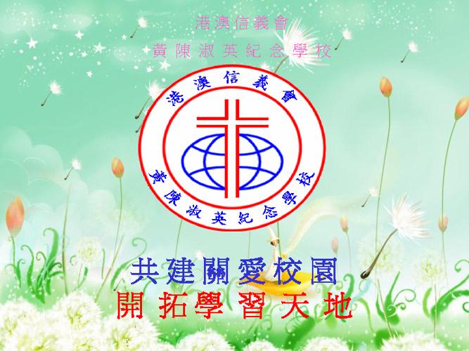 30th 校慶