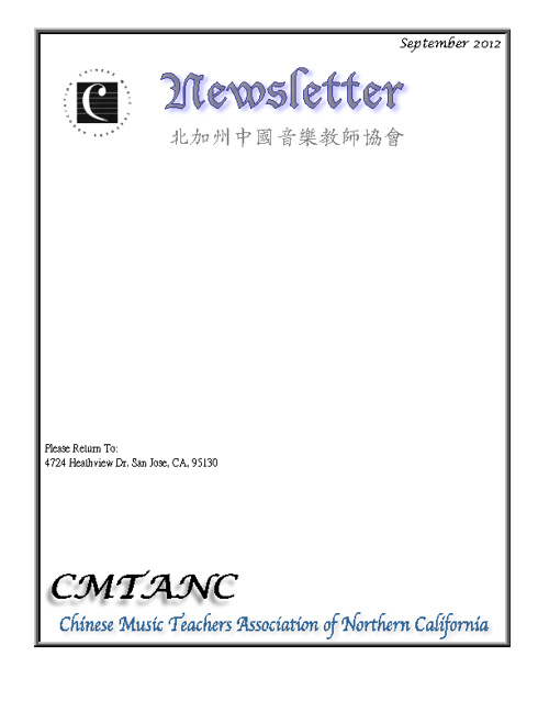 CMTANC Newsletter 092012