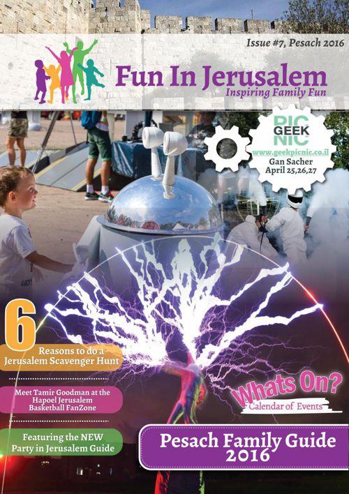 Fun In Jerusalem Pesach Family Guide 2016