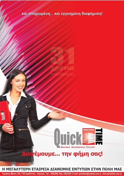 QuicktimeCY