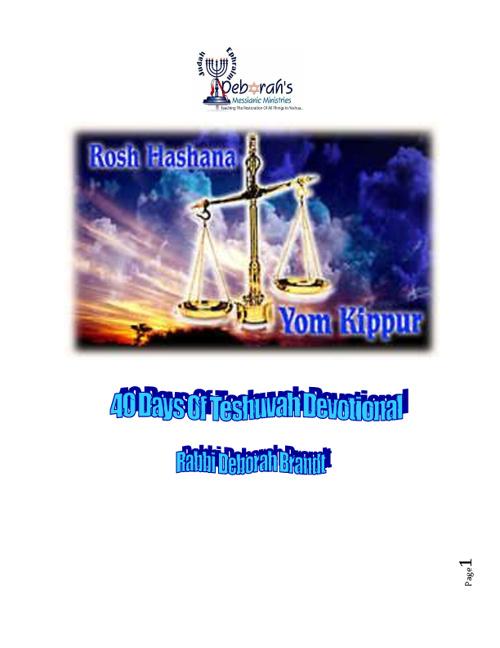40 Days Of Teshuvah to Yom Kippur