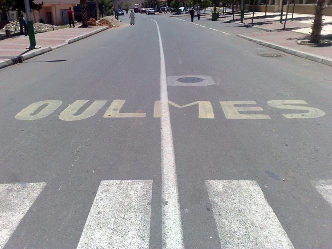 مدينتي أولماس الغالية
