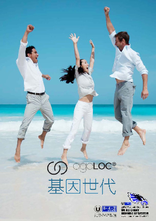 ageLOC® Vitality 重拾青春活力