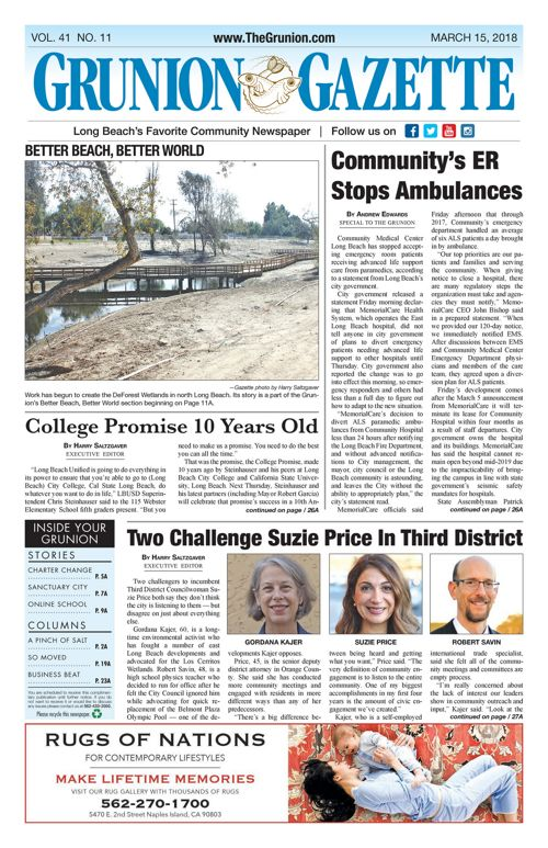 Grunion Gazette 3-15-18