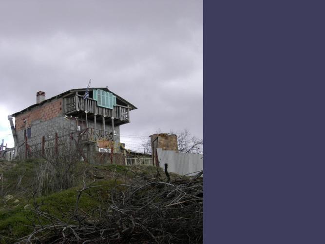 Π.Ε. 2004-2005.''Εγκαταλελημμένα χωριά του Βοϊου''2