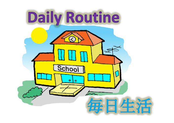 Daily Routine Romaji