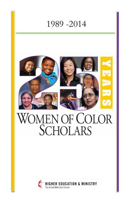 Women of Color Scholars 25th Anniversary