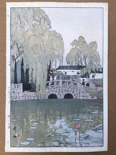 Willow and Stone Bridge Hiroshi Yoshida