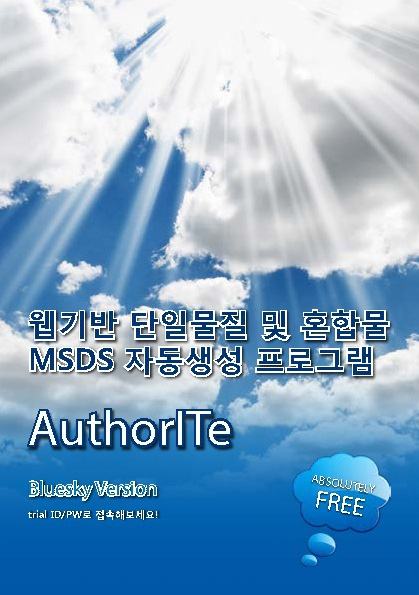 AITE_Korean