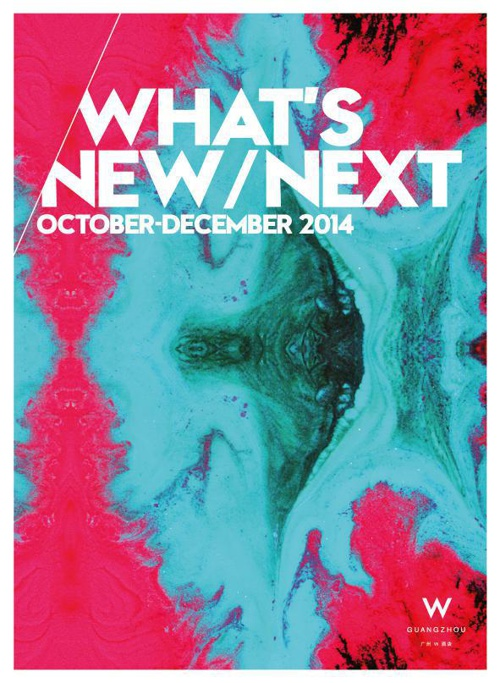 WGZ_What's New/Next Oct-Dec 2014_shine on