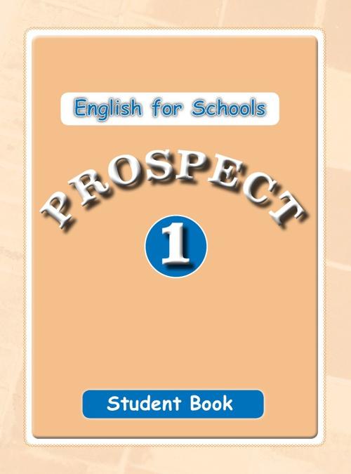 english for school