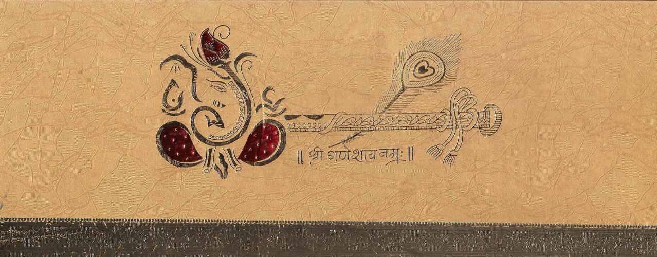 Anand's Wedding Invitation