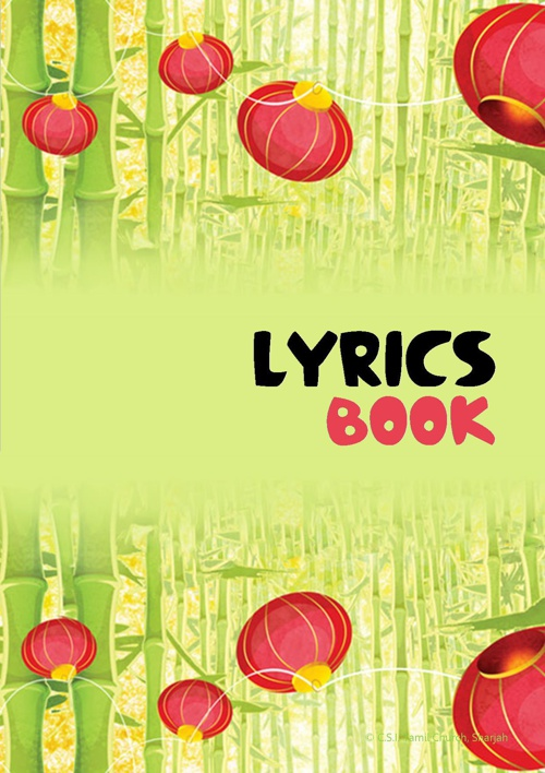 Lyrics Book
