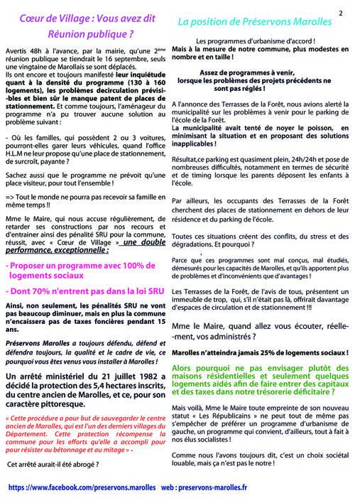 La Feuille - Octobre 2016