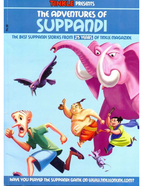 The Adventures of Suppandi
