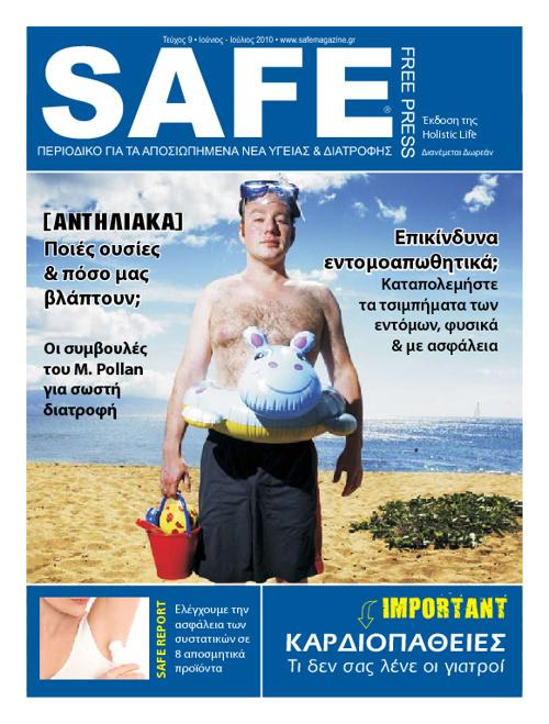 Safe 9o Τεύχος