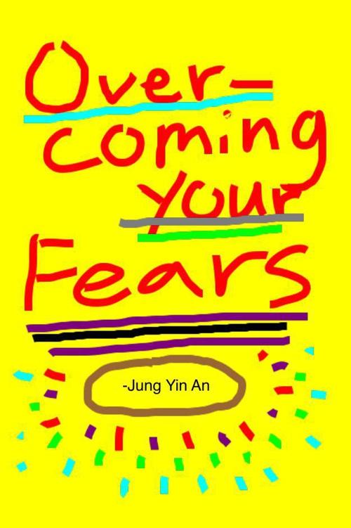 Jung Yin's Memoir