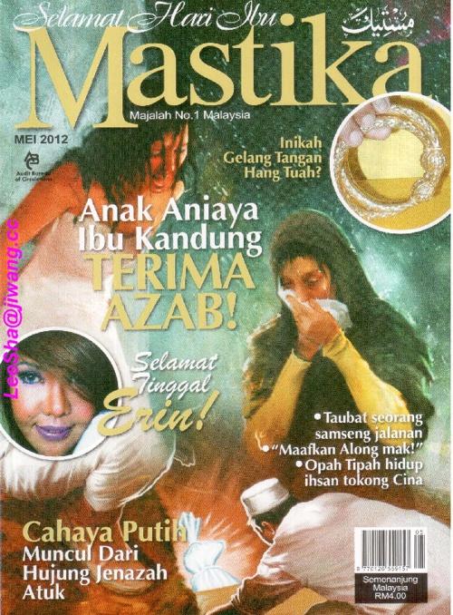 Majalah Mastika keluaran Mei