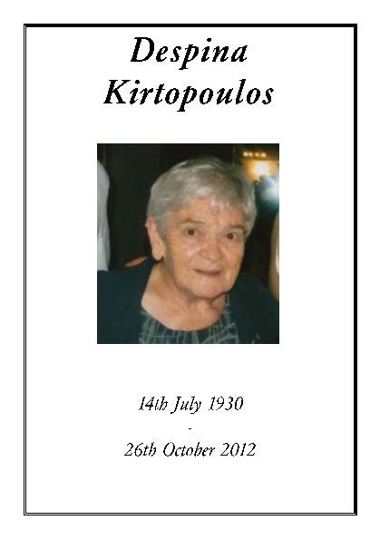 Despina Kirtopoulos