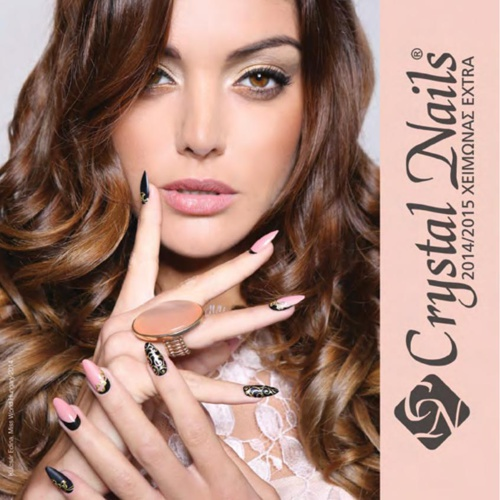 Crystal Nails 2014/2015 ΧΕΙΜΩΝΑΣ EXTRA
