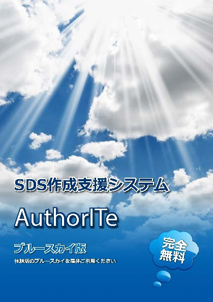 AITE_Japanese