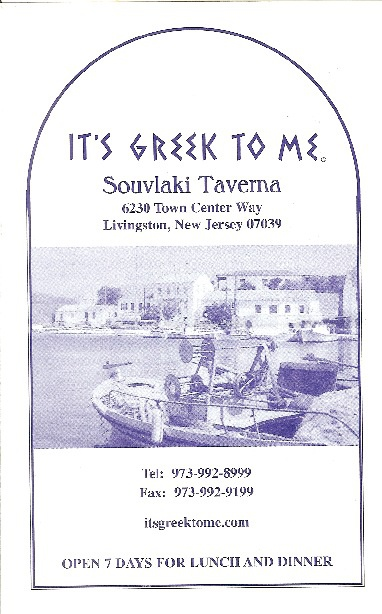 Livingston - It's Greek to Me