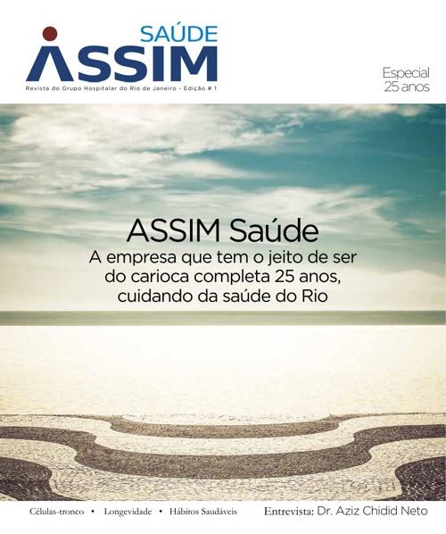 Revista ASSIM Saúde - Especial 25 anos