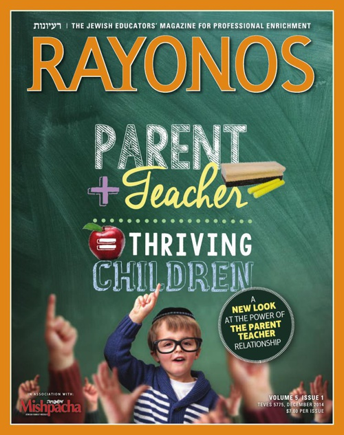 Rayonos Magazine 5.1