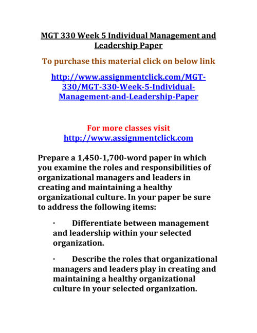 UOP MGT 330 Week 5 Individual Management and Leadership Paper