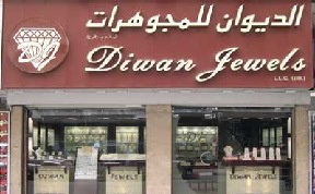 DIWAN JEWELS IN MEENA BAZAR DUBAI