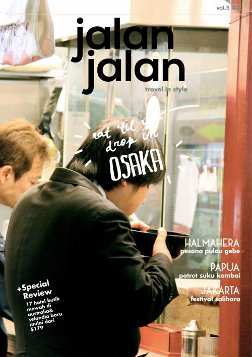 'Jalanjalan' Magazine Redesign