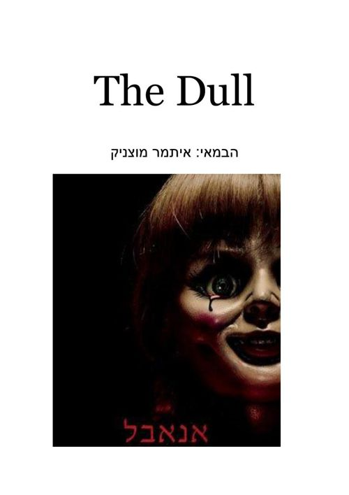 The Dull