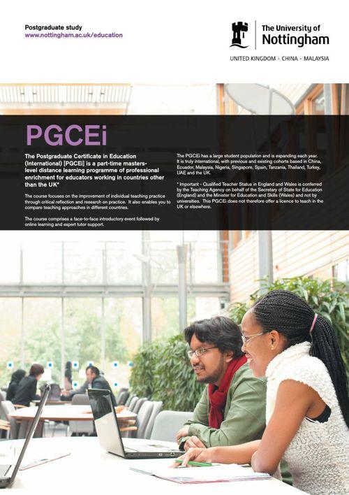 pcgeicourseinformation
