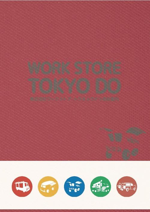 Work Store Tokyo Do